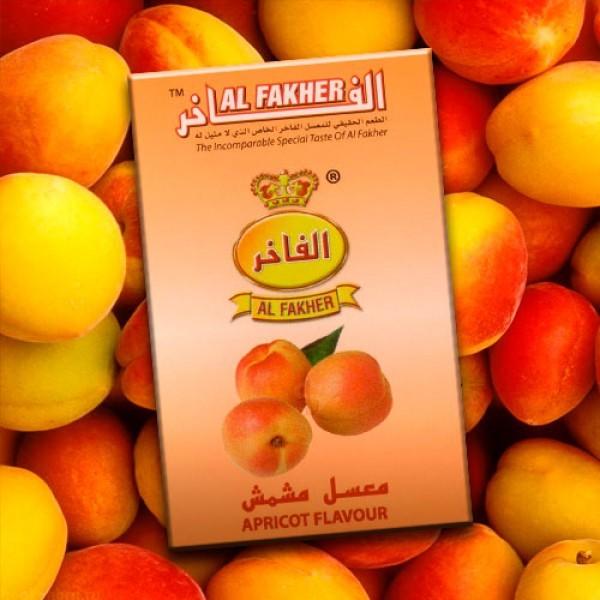 Табак для кальяна Al Fakher - Абрикос. Особенности вкуса и лучшие миксы с ним.