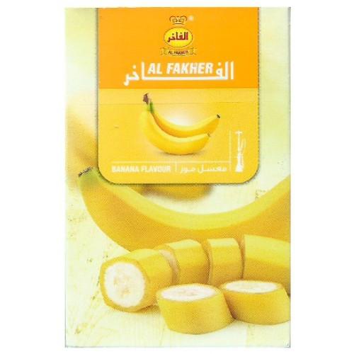 Самые крутые миксы с Al Fakher Банан
