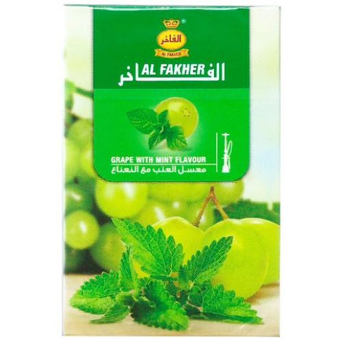 Наикрутейшие миксы с Al Fakher Виноград