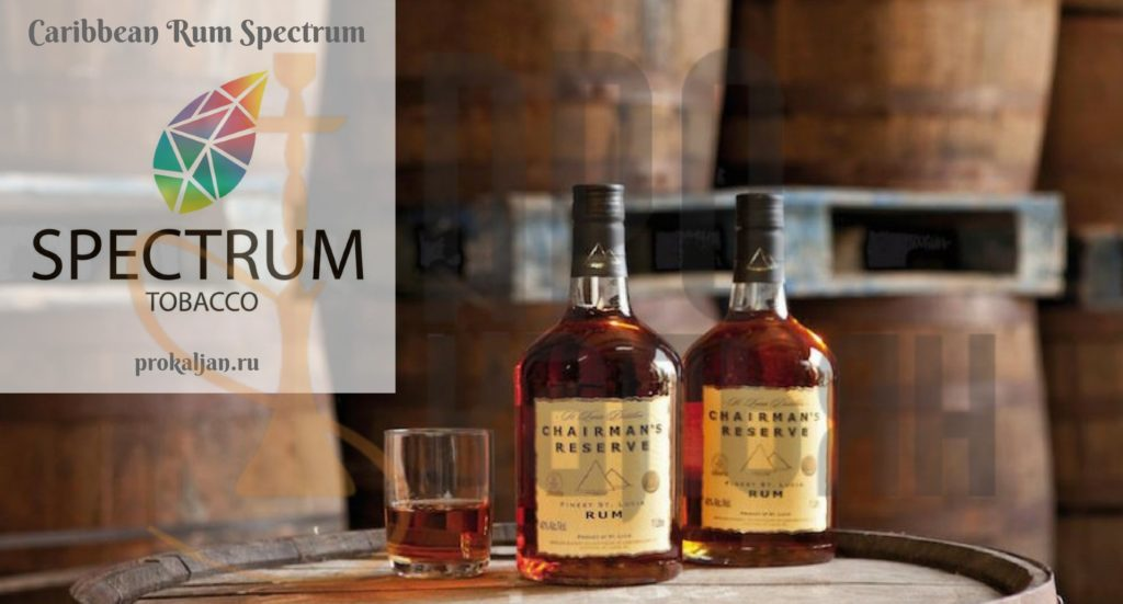 Caribbean Rum Spectrum