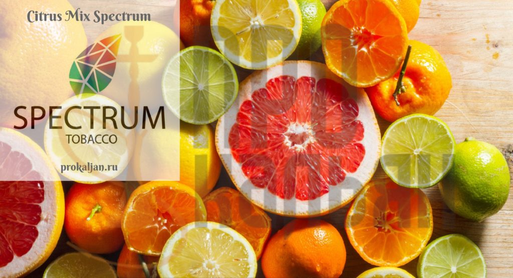Citrus Mix Spectrum