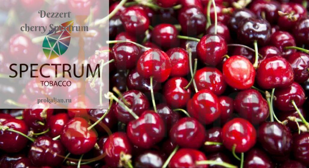 Dezzert cherry Spectrum