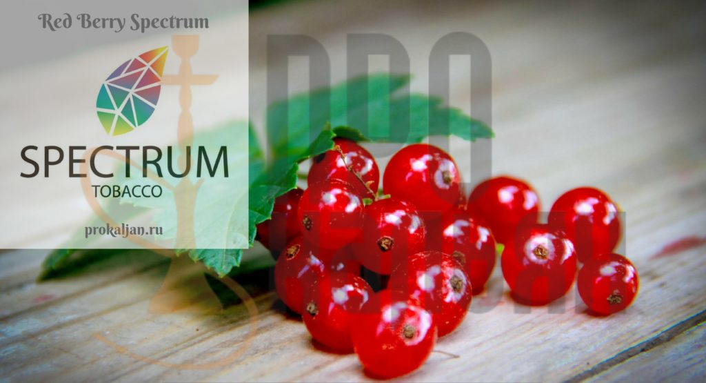 Red Berry Spectrum