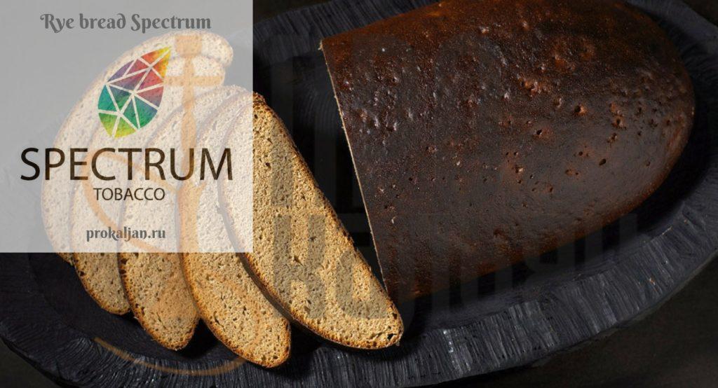 Rye bread Spectrum