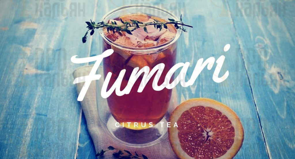 Citrus Tea Fumari