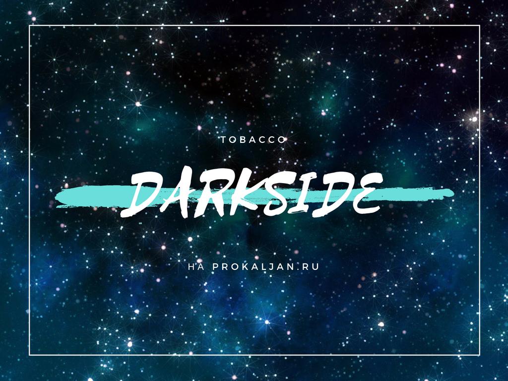 Табак Darkside: особенности, вкусы, рекомендации