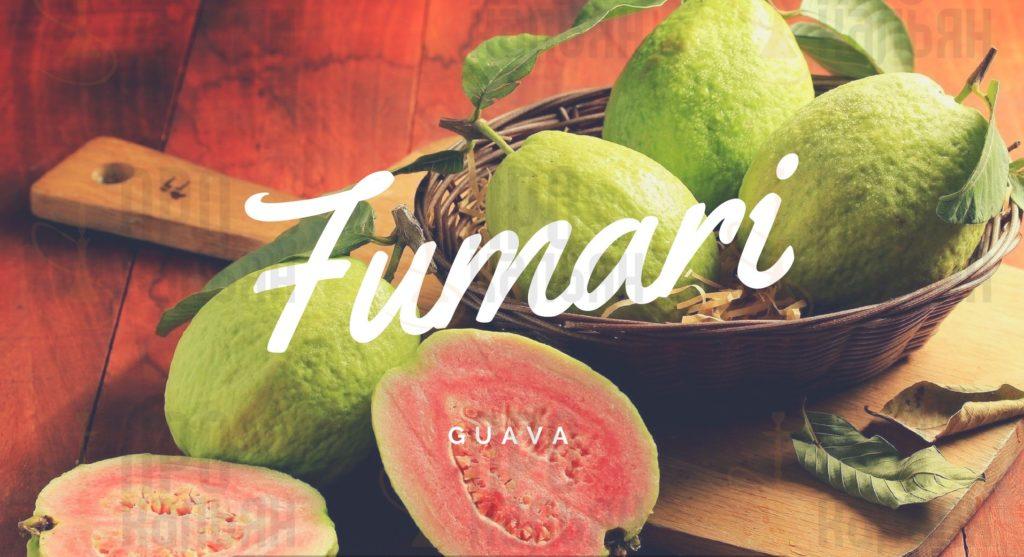 Guava Fumari