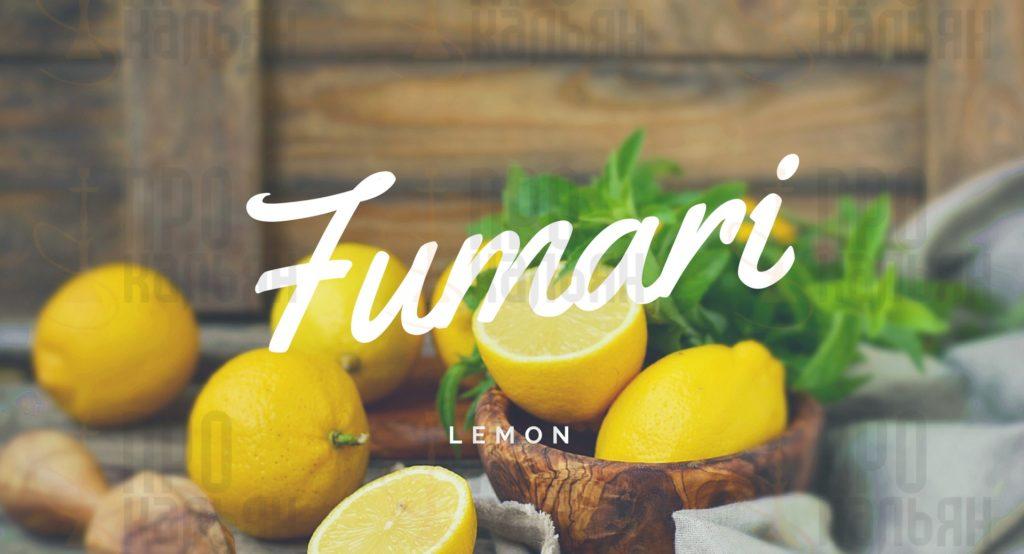 Lemon Fumari