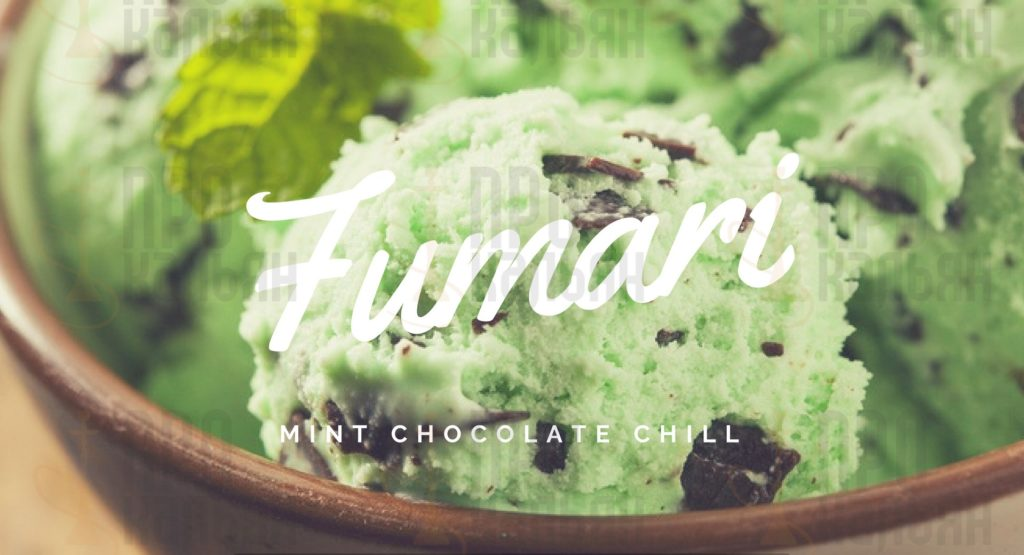 MINT CHOCOLATE CHILL Fumari