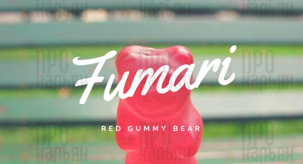 RED GUMMY BEAR Fumari