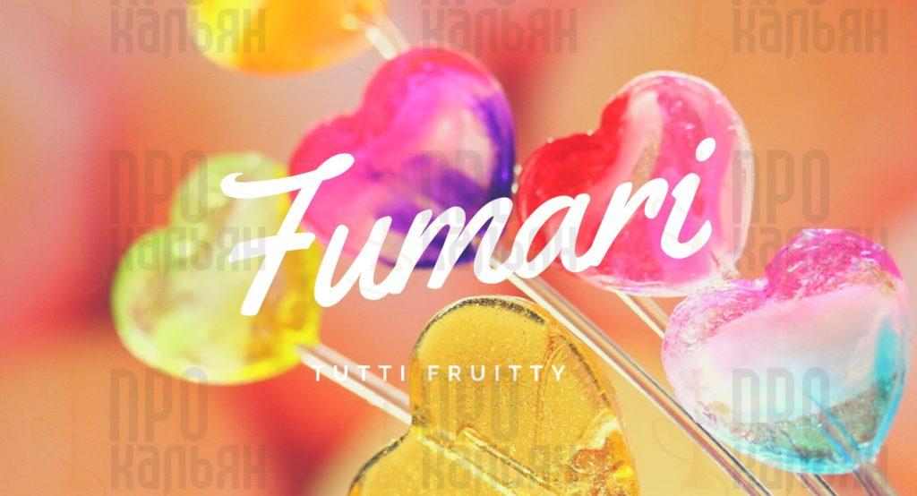 TUTTI FRUITTY Fumari