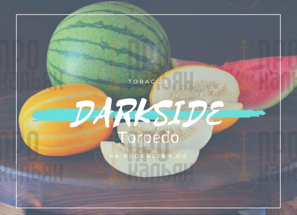 Табак DarkSide Torpedo
