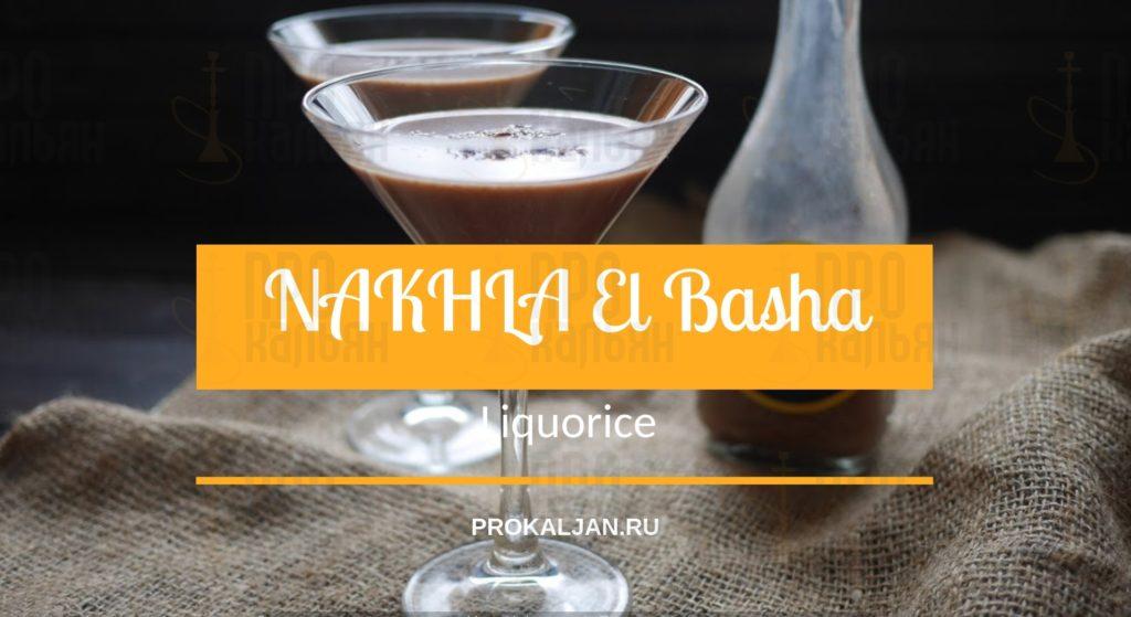NAKHLA El Basha Liquorce