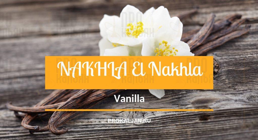 NAKHLA El Nakhla Vanilla