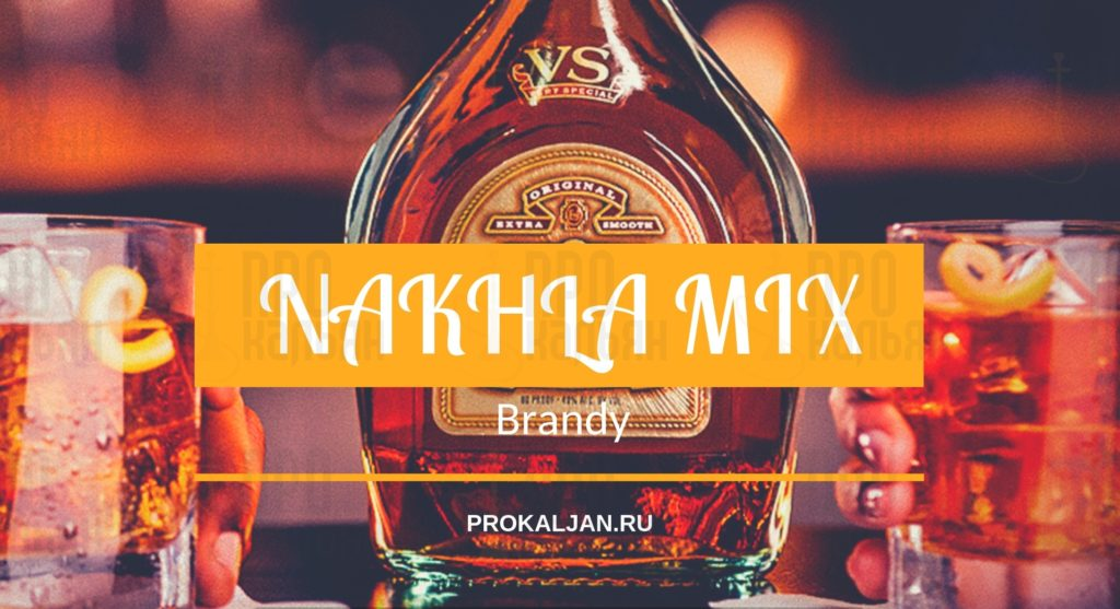 NAKHLA MIX Brandy