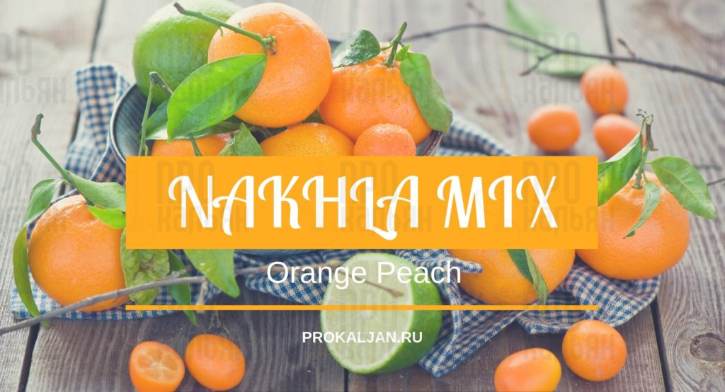 NAKHLA MIX Orange Peach