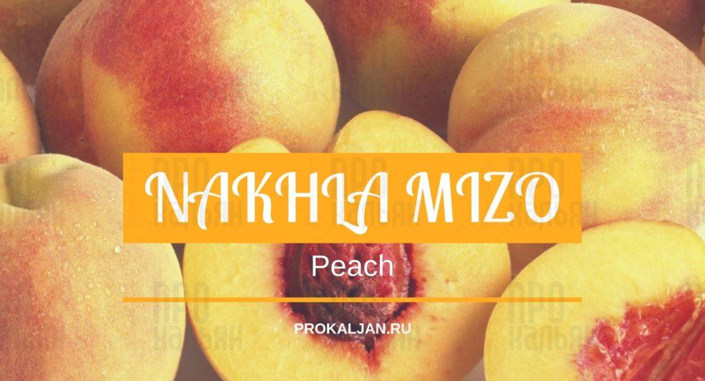NAKHLA MIZO Peach