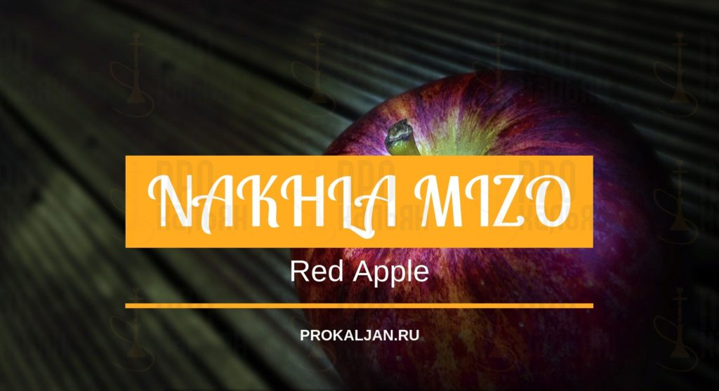 NAKHLA MIZO Red Apple
