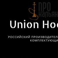 Union Hookah — российский производитель кальянов и комплектующих