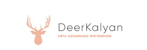 DeerKalyan - купить кальян в Москве