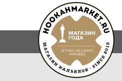Hookah Market - купить кальян в Москве