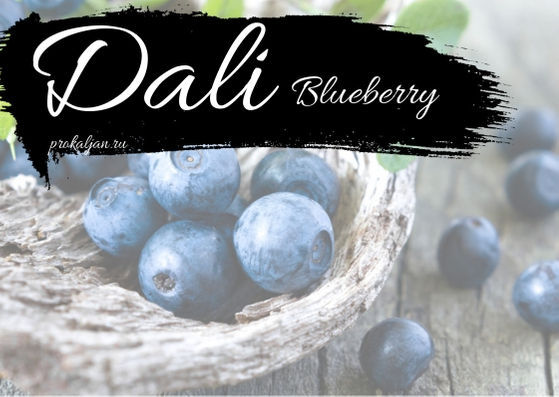 Dali - Blueberry