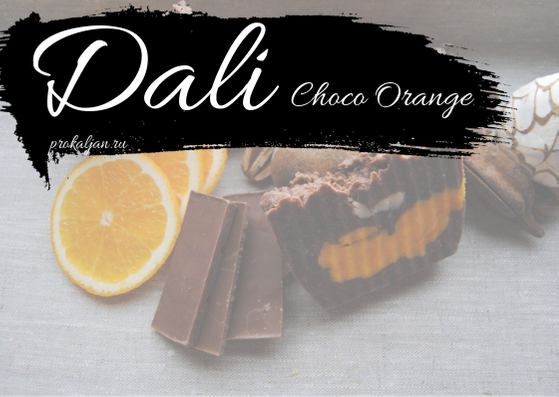 Dali - Choco Orange