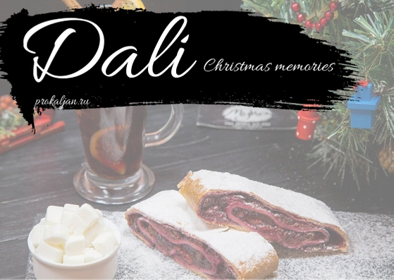 Dali - Christmas memories
