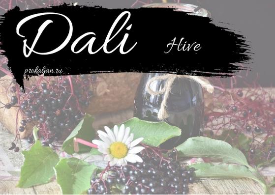 Dali - Hive