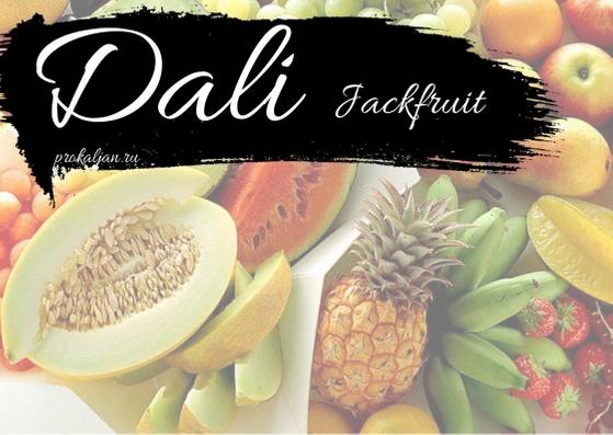 Dali - Jackfruit