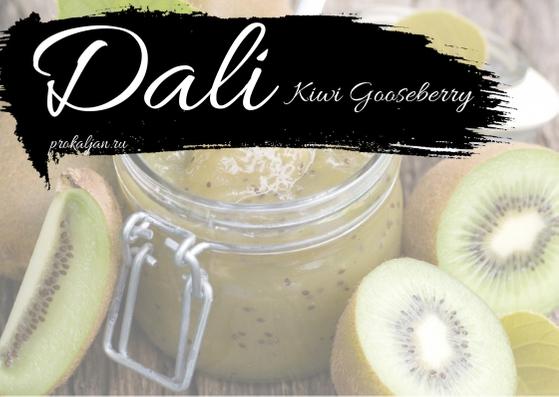 Dali - Kiwi Gooseberry