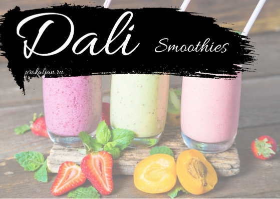 Dali - Smoothies