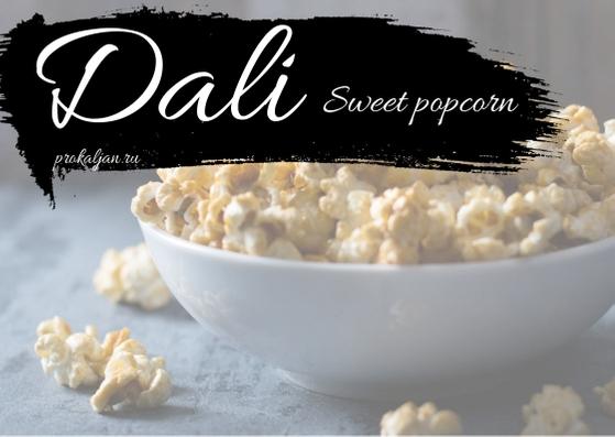 Dali - Sweet popcorn