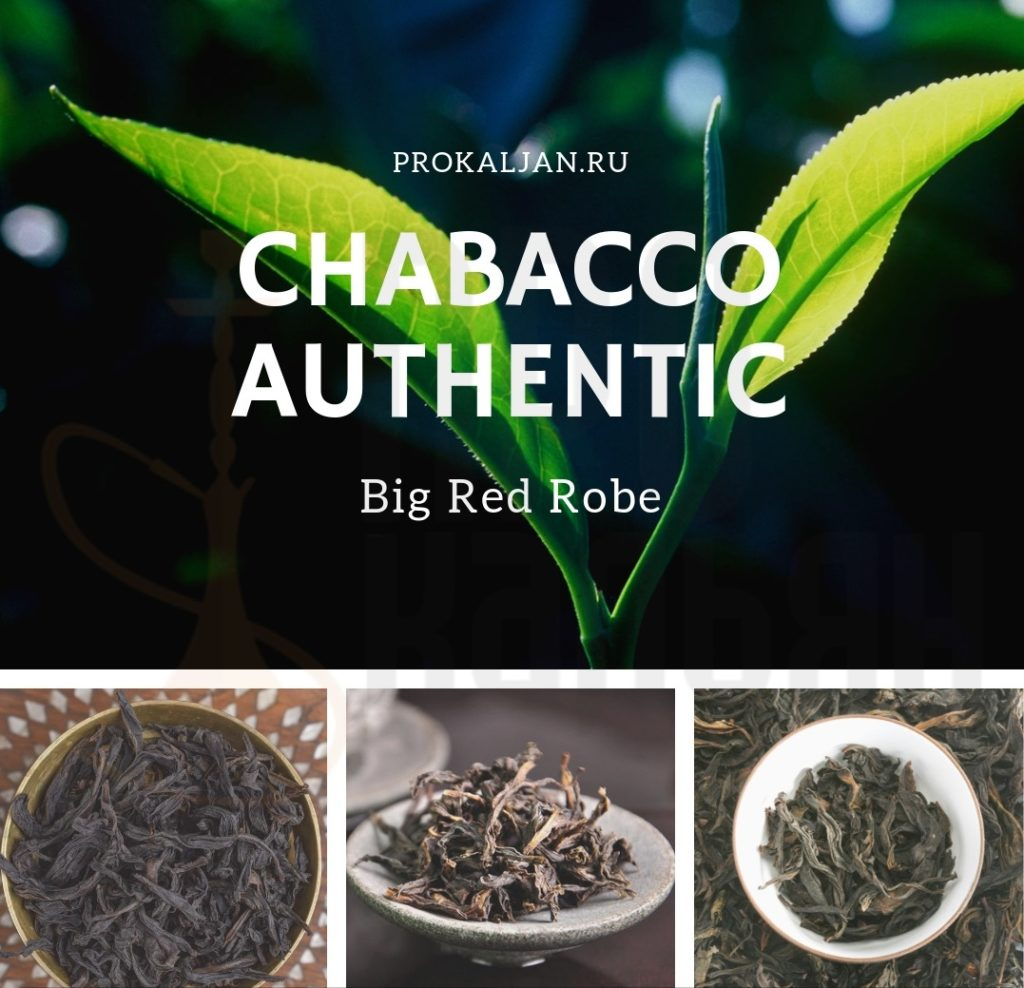 Chabacco Authentic - Big Red Robe