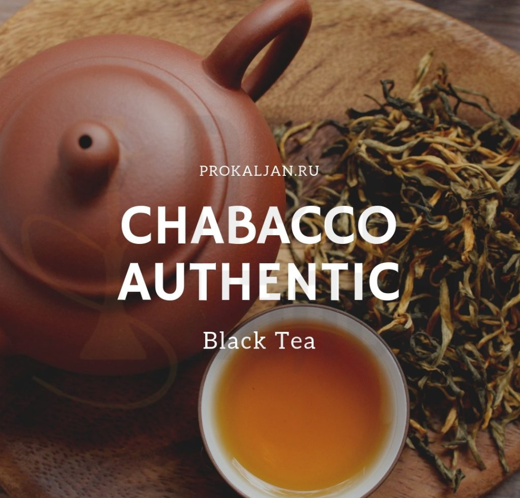 Chabacco Authentic - Black Tea