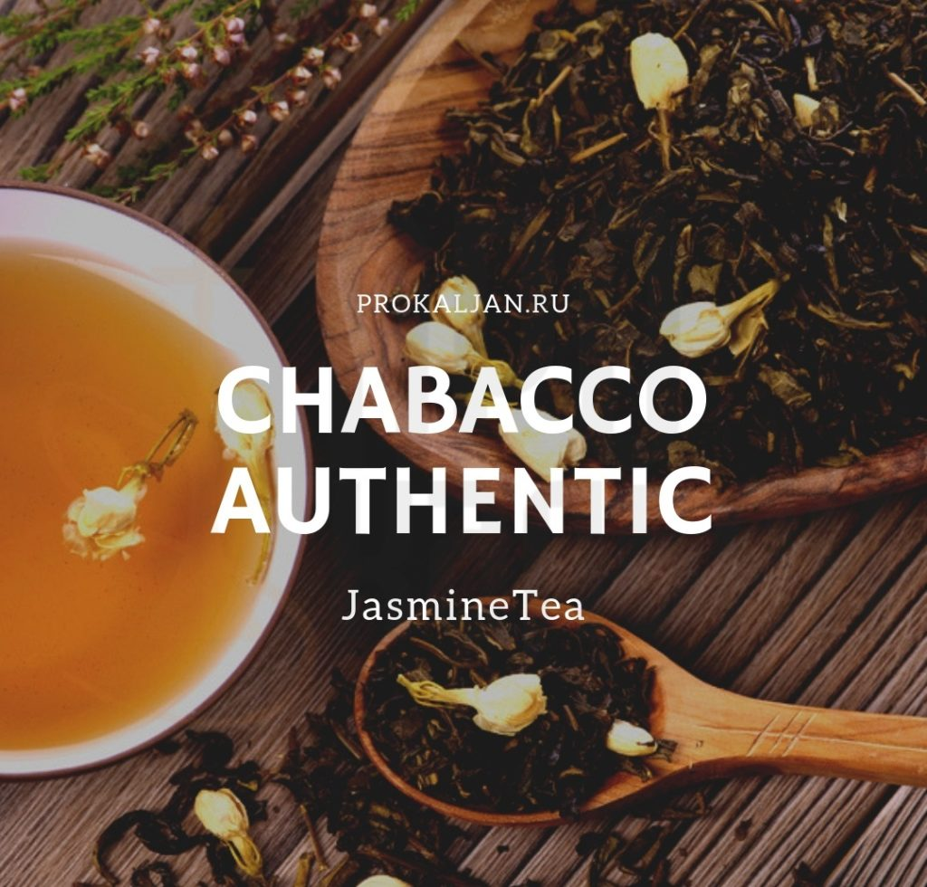 Chabacco Authentic - Jasmine Tea