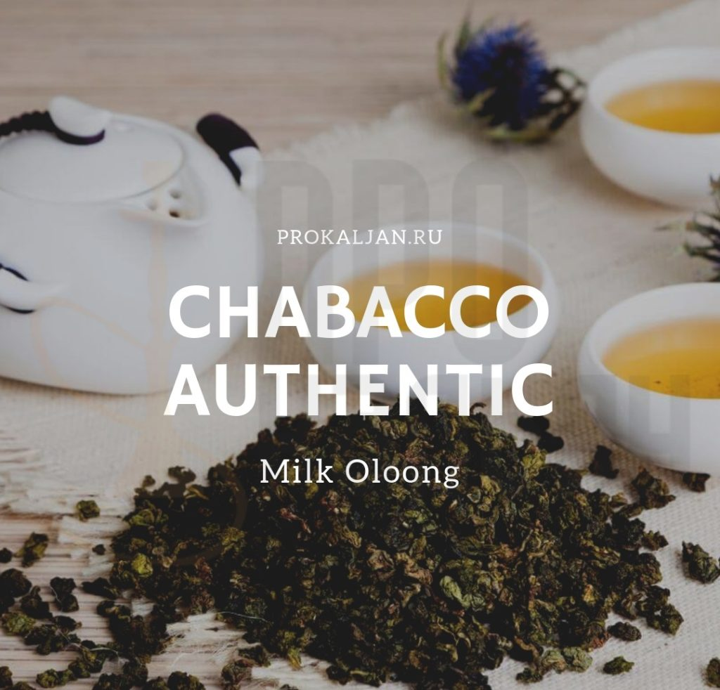 Chabacco Authentic - Milk Oloong