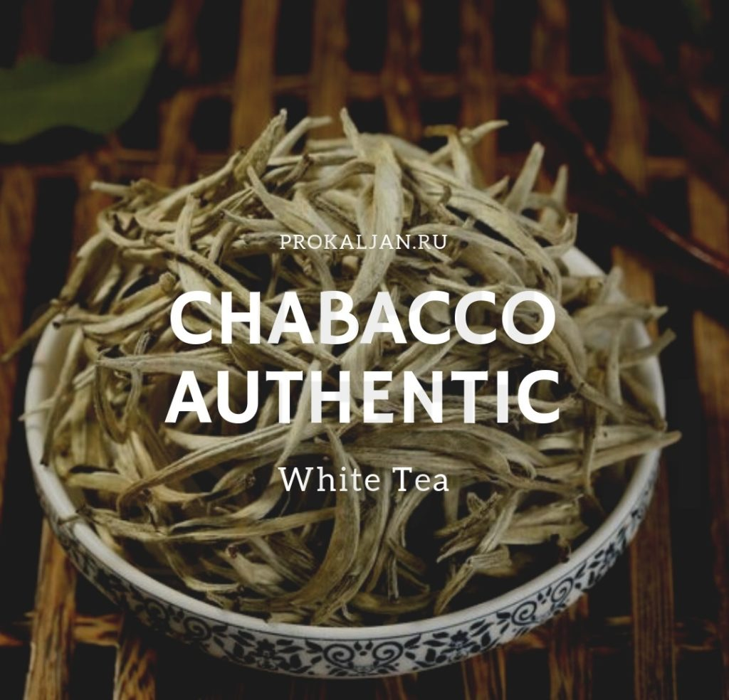 Chabacco Authentic - White Tea