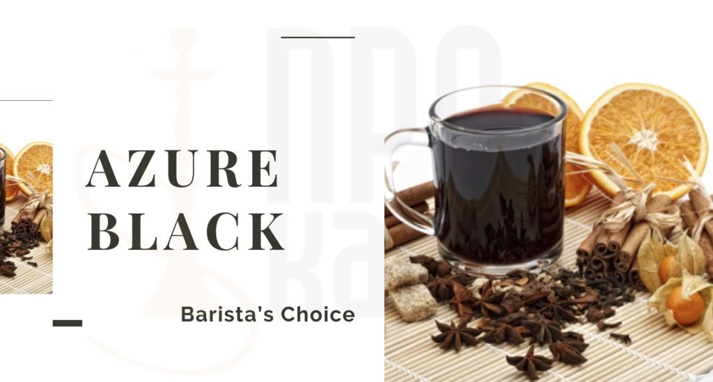 Табак для кальяна AZURE Black Barista's Choice