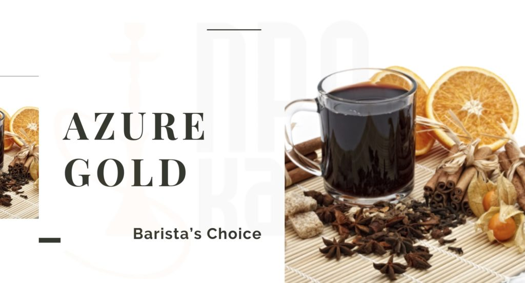 AZURE Barista's Choice