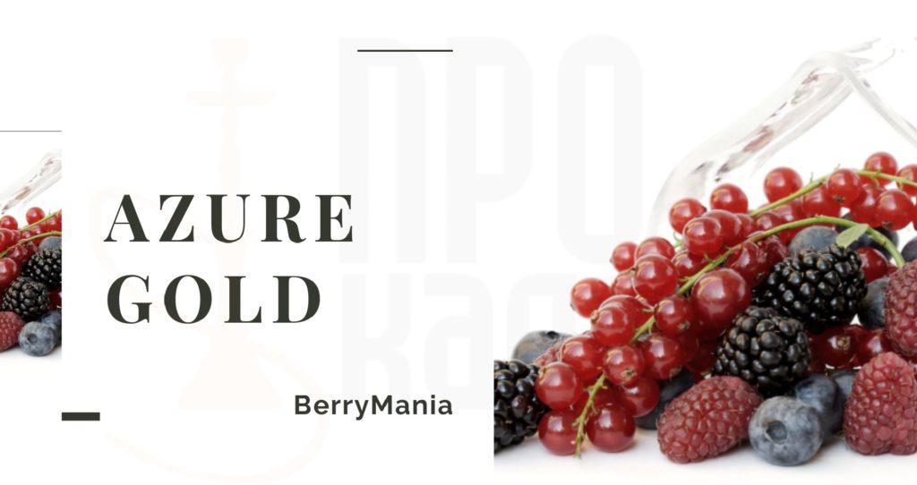 AZURE BerryMania