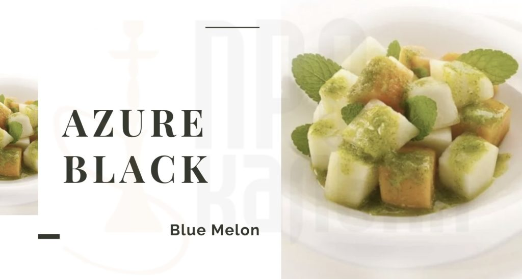 Табак для кальяна AZURE Black Blue Melon