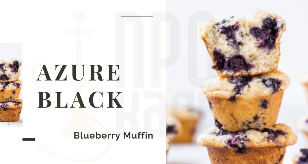 Табак для кальяна AZURE Black Blueberry Muffin