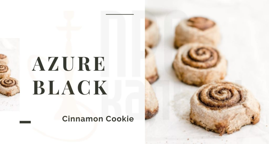 Табак для кальяна AZURE Black Cinnamon Cookie