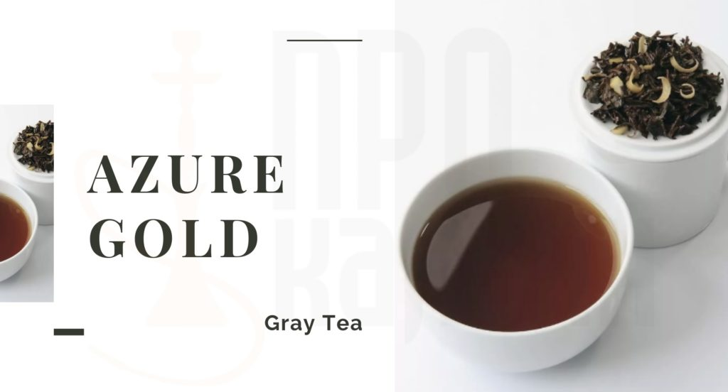 AZURE Gray Tea