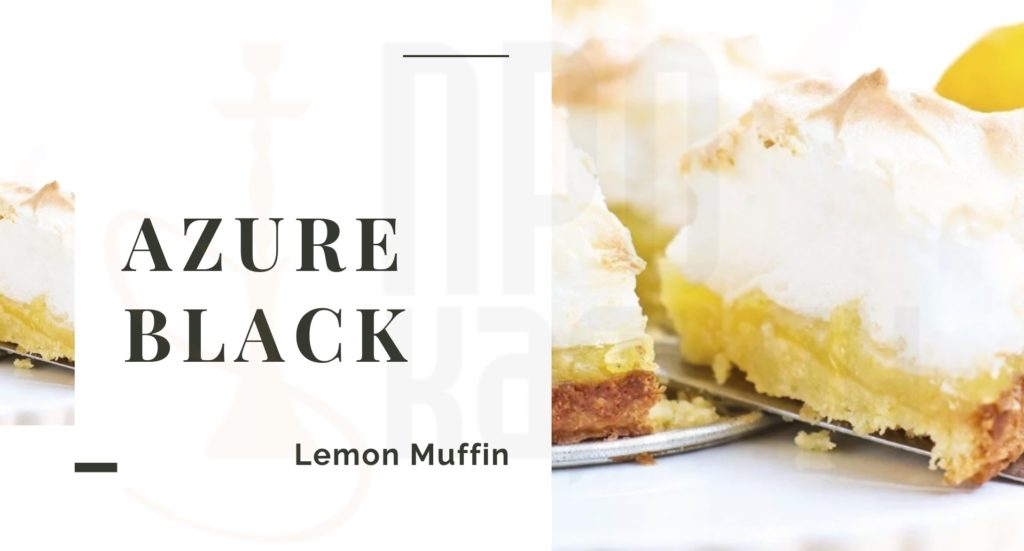 Табак для кальяна AZURE Black Lemon Muffin