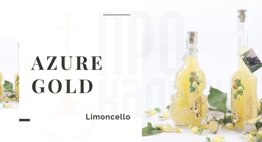 AZURE Limoncello