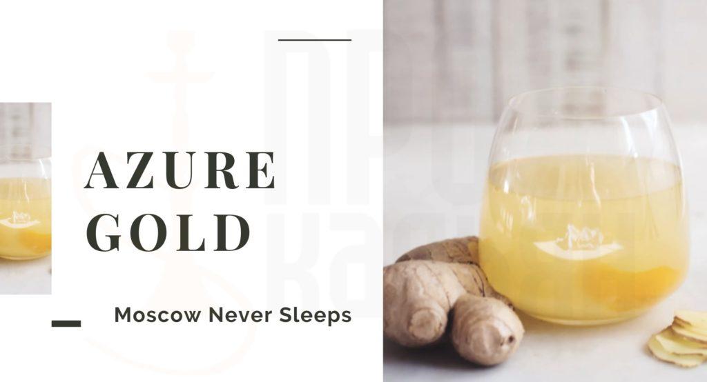 AZURE Moscow Never Sleeps