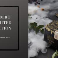 SEBERO Limited Edition — презентация новой линейки табака для кальяна